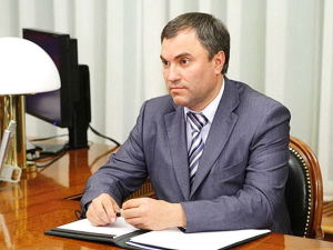 volodin1