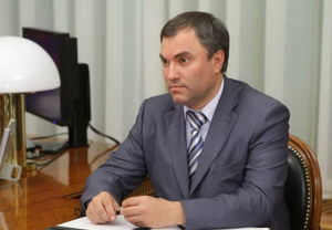 volodin112